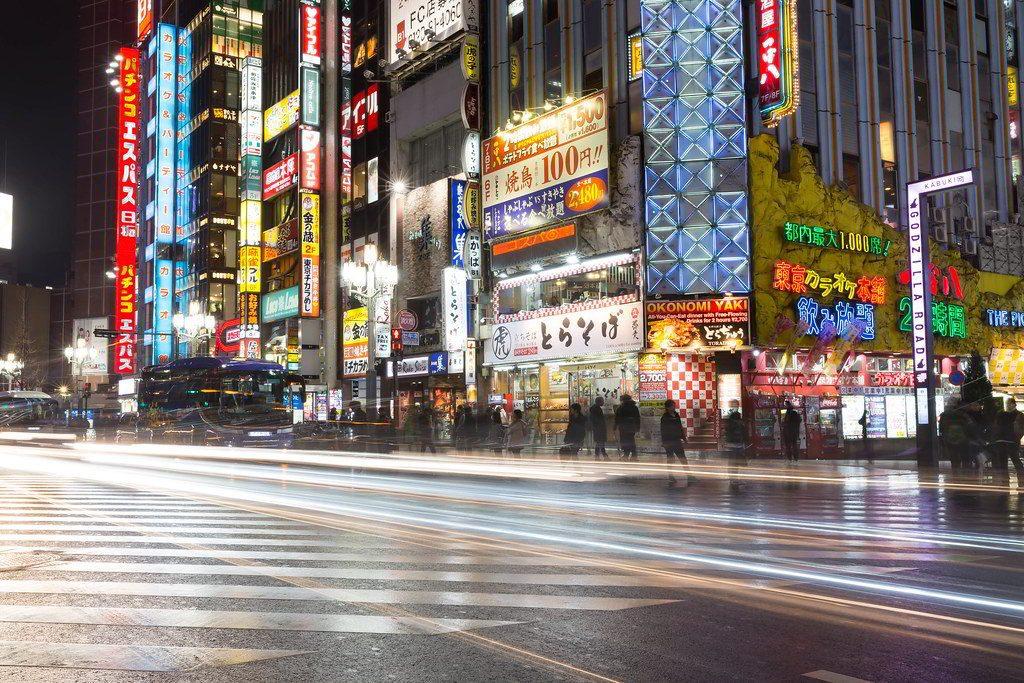 Straßen von Tokio
